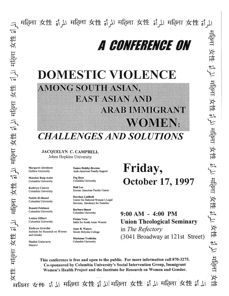 1997 A Conference on Domestic VIolence among South Asian, East Asian and Arab Immigrant Women- Challanges and Solutions